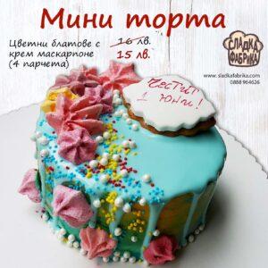 мини торта за деня на детето